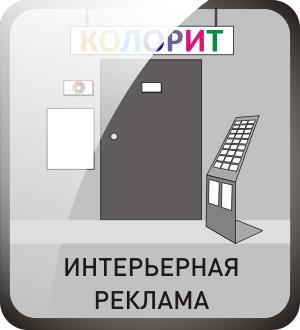 http://www.kolorit52.ru/p/blog-page_11.html