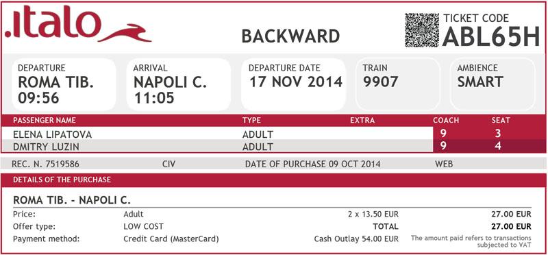 Билет Italo на поезд Рим-Неаполь