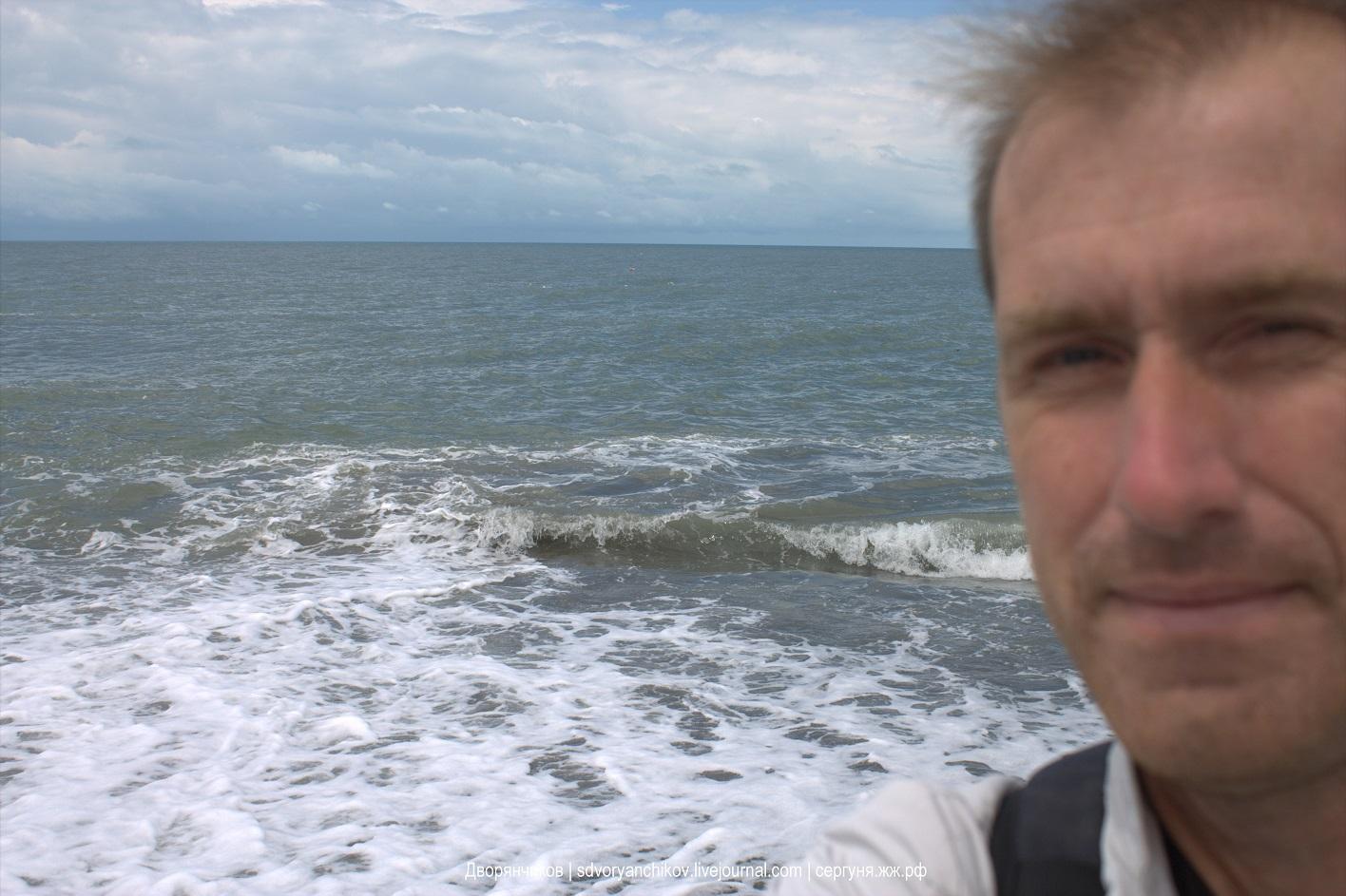 Море волнуется два! - Адлер - Сочи - море - НеФорум2017