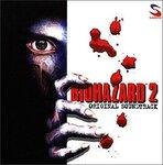 Хронология релизов игр Resident Evil 0_1132d9_5cac0e74_S