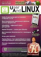 Книга Книга UserAndLINUX №22 ноябрь 2013