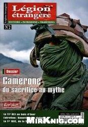 Журнал Legion Etrangere 2012/04-05-06