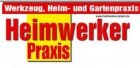 "Подшивка журнала ""Heimwerker Praxis"" №1-6, 2014"