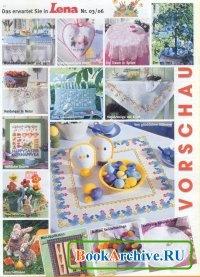 Книга Lena №6 2003.