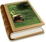 Книга Сибирское Лукоморье