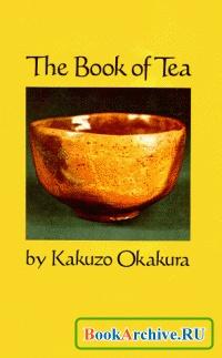 Книга The Book of Tea