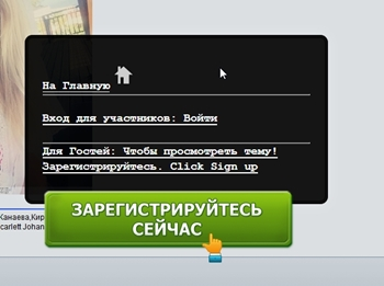 http://img-fotki.yandex.ru/get/16130/329905362.4e/0_19736a_eb36562c_orig.jpg