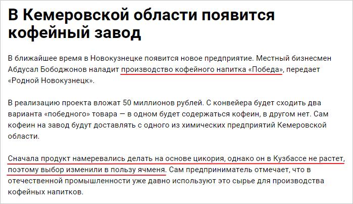 Дом авиаконструктора Сикорского в центре Киева разрушается: украли даже памятную доску, - Гацько - Цензор.НЕТ 816