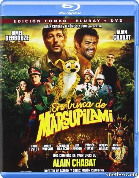 Джунгли зовут! В поисках Марсупилами / Sur la piste du Marsupilami (2012/BDRip/HDRip)