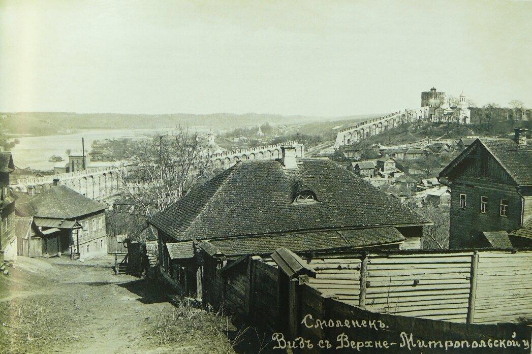 32. Вид с Верхне-Метропольской улицы