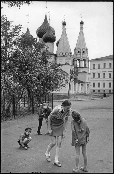 1972. Ярославль