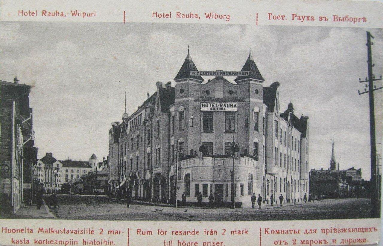 Гостиница Рауха
