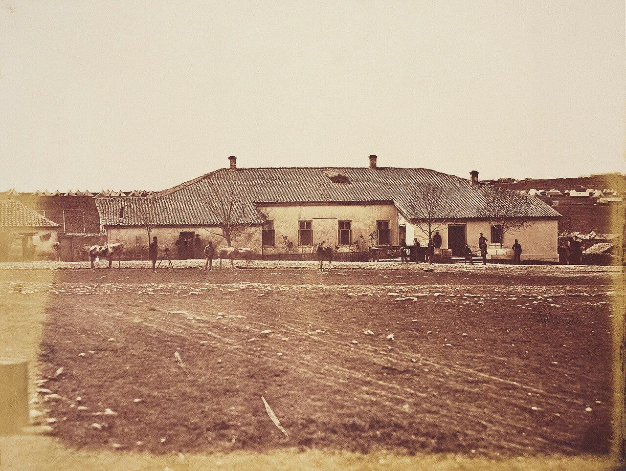 Штаб-квартира командующего английским экспедиционным корпусом в Крыму лорда Раглана на хуторе Карагач