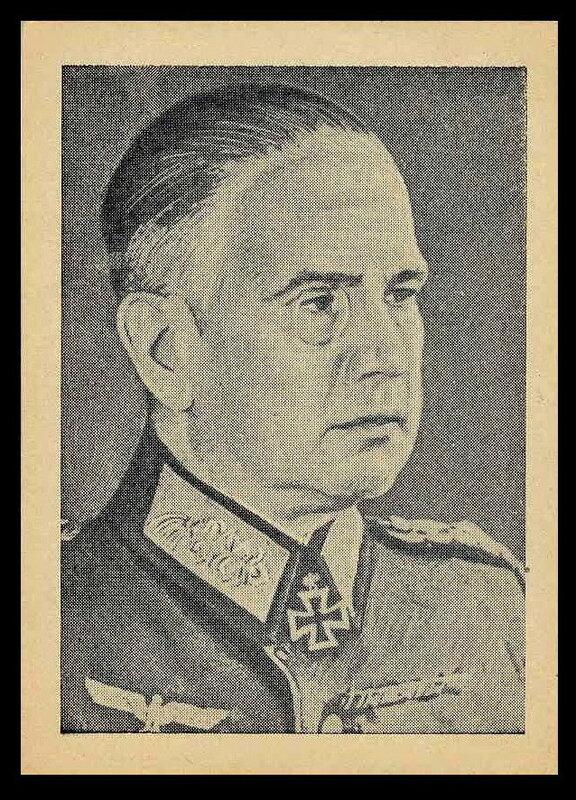 Вальтер фон Рейхенау