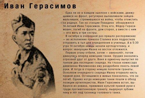 https://img-fotki.yandex.ru/get/16132/108533029.13/0_1fbb9c_ab8d2369_L.jpg