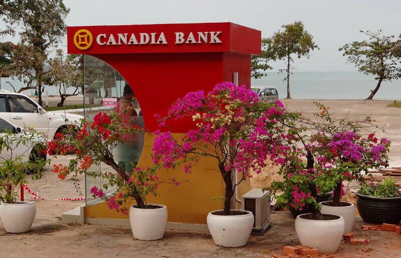 Канадский банк...