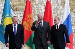 Армения стала членом Евразийского экономического союза