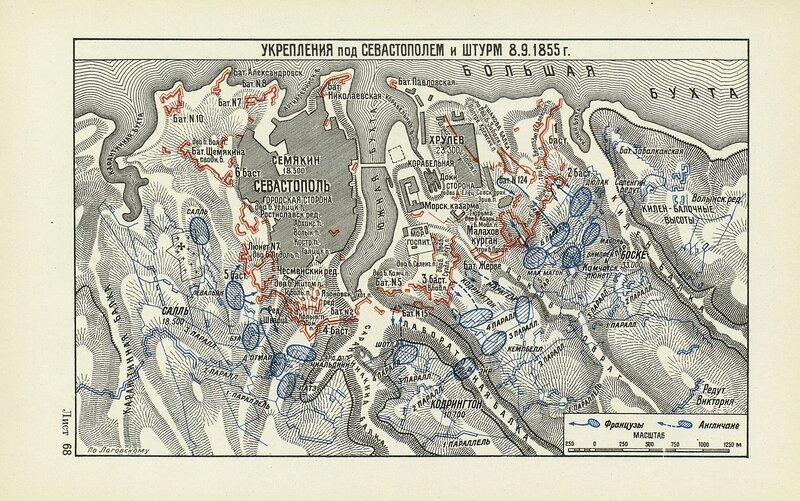 Укрепления под Севастополем и штурм 8 сентября 1855 года