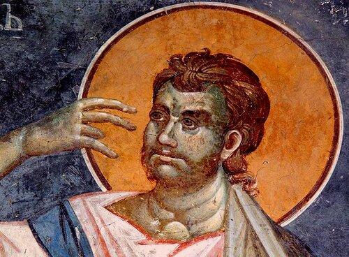 Святой Пророк Аввакум.