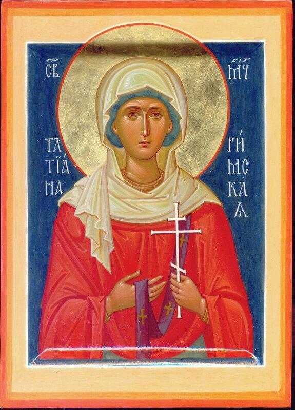 Святая мученица Татиана Римская. Иконописец Наталия Пискунова.