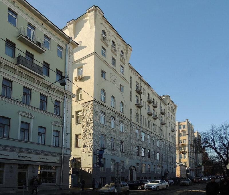 вакансии дома престарелых в москве вакансии