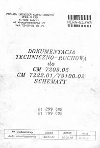 электроника - Схемы и документация на отечественные ЭВМ и ПЭВМ и комплектующие 0_14f883_ba7b594_M