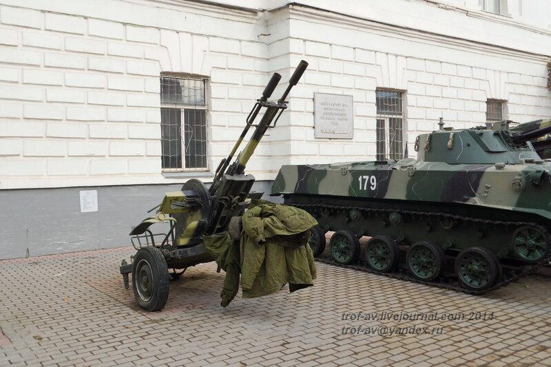 ЗУ-23, Выставка военной техники у музея истории ВДВ, Рязань