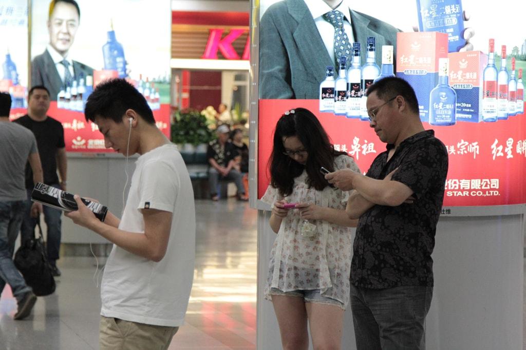 люди-телефоны