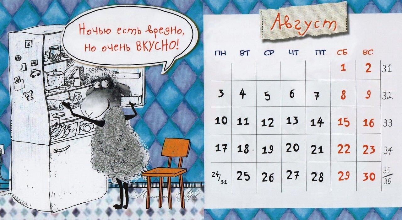 Дни стрижки по лунному календарю в декабре 2016