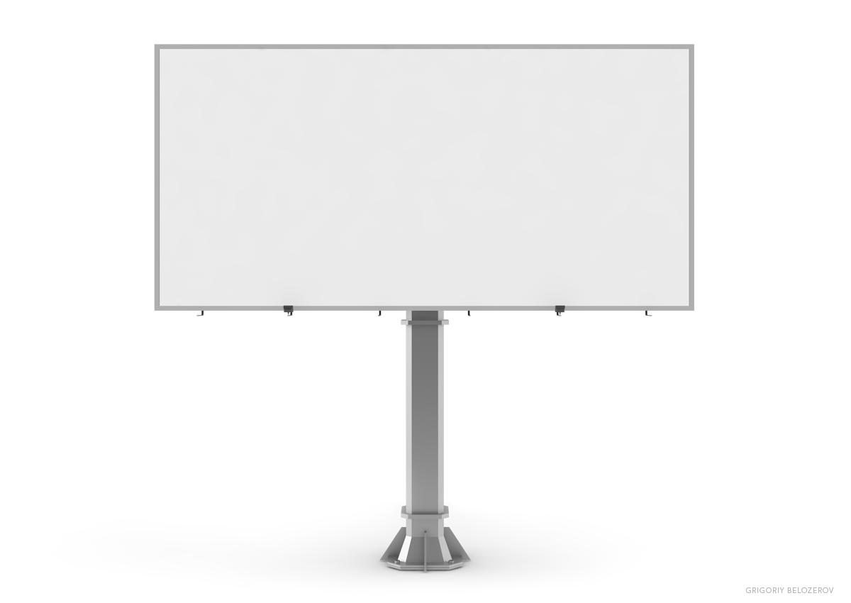 white blank big board