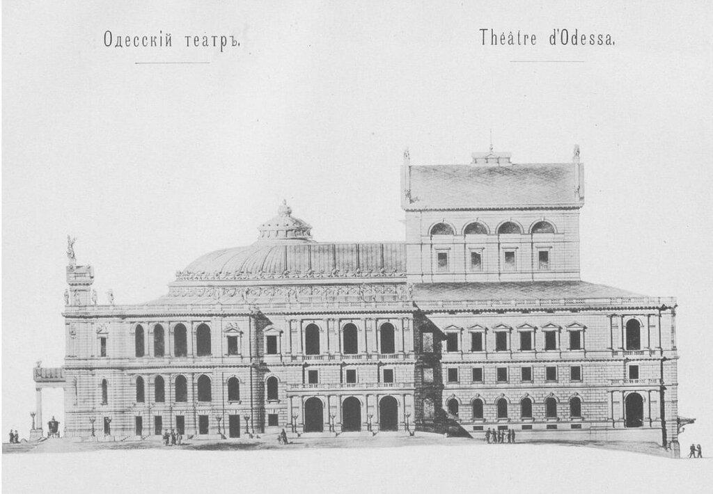 Зодчий 1888.6.JPG