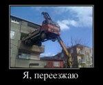 1417500640_19.jpg