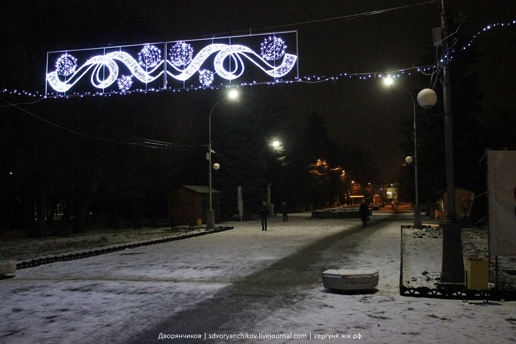 Волжский - Парк Вгс - Новогодняя ёлка 2016