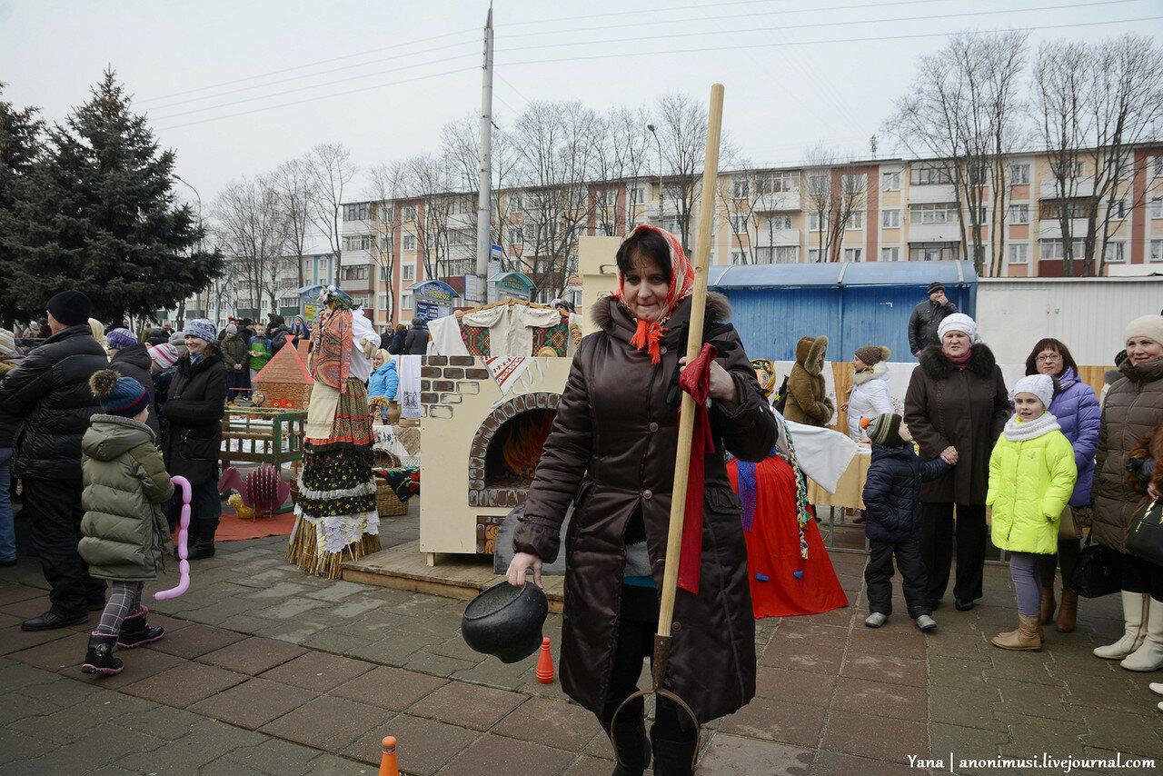 Масленица-2015 в Советском районе. Гомель