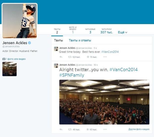 #JensenAcklesOnTwitter: Официальный твиттере актера Дженсена Эклза