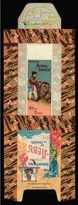 Этикетка от папирос  Аслан Баласы