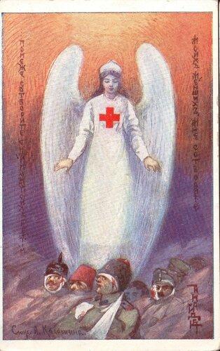 Ангел Милосердия (Для раненых на передовых позициях)