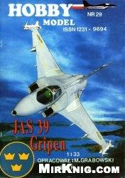 Журнал JAS 39 Gripen [Hobby Model 29]