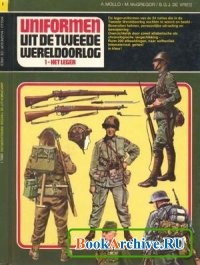 Книга Uniformen uit de Tweede Wereldoorlog. 1 - Het leger.