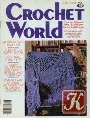Crochet world №6 1980