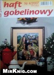 Журнал Haft gobelinowy №4 2007