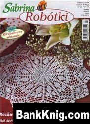 Журнал Sabrina robotki №2 2006