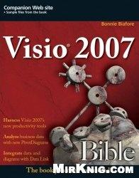 Книга Visio 2007 Bible