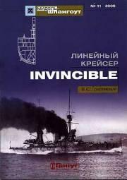 Мидель-шпангоут. 2006 №11. Линейный крейсер INVINCIBLE