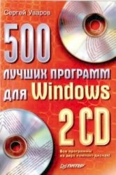 500 ������ �������� ��� Windows