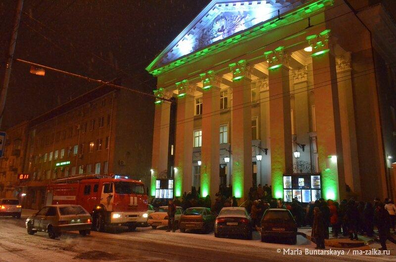 Ханука, Саратов, Филармония, 18 декабря 2014 года