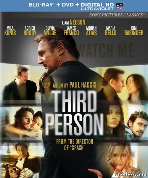 ������ ������� / Third Person (2013/BDRip/HDRip)