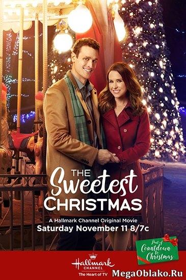 Самое сладкое Рождество / The Sweetest Christmas (2017/HDTV/HDTVRip)