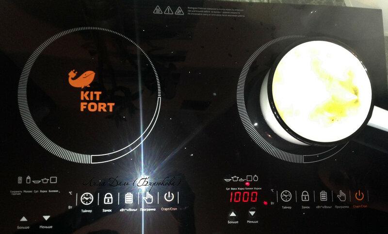 Чудо плита от Kit Fort