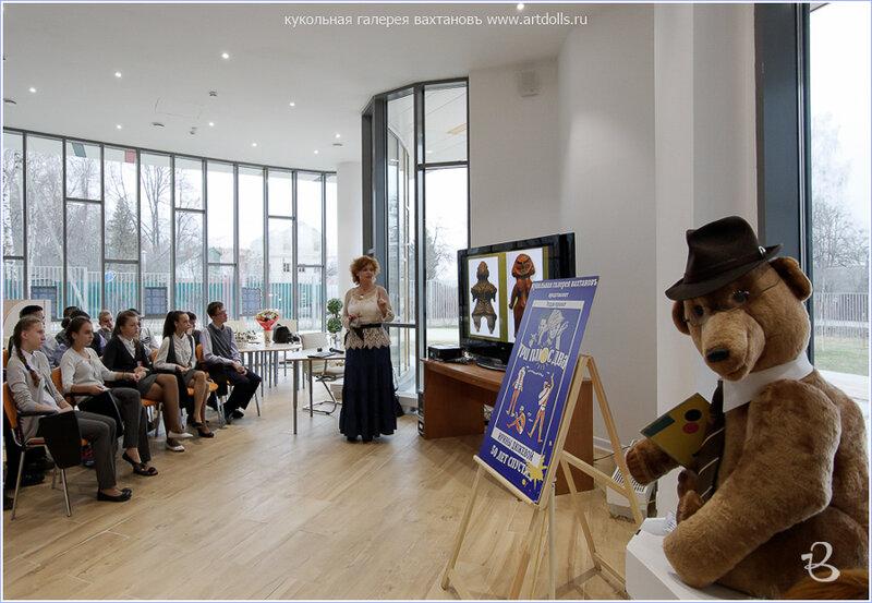 Выставка в Московской областной государственной детской библиотеке.